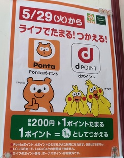 life_super_dpoint_pontapoint.jpg
